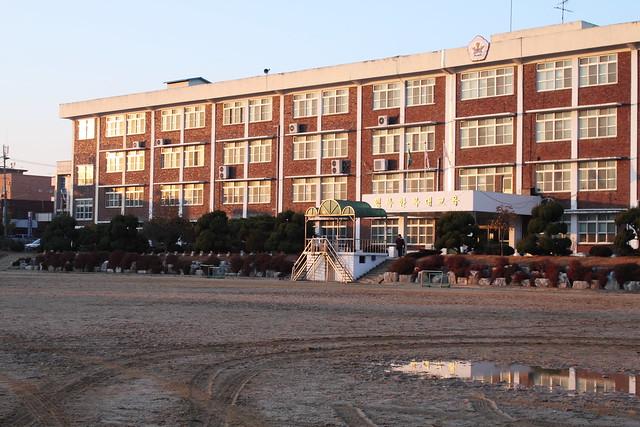 Bokdae Elementary School