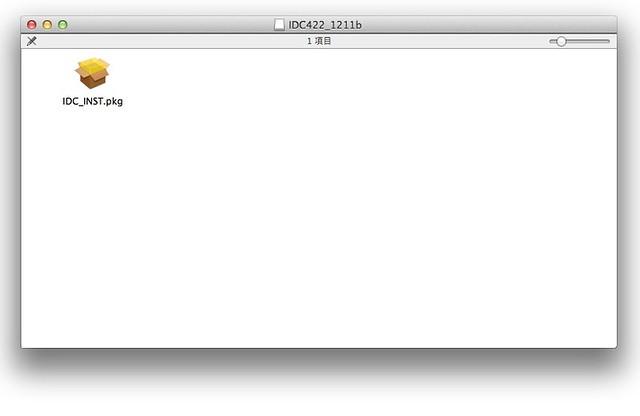 Image Data Converterをバージョンアップする!