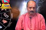 Indraiya Raasi Palangal 25-06-2015