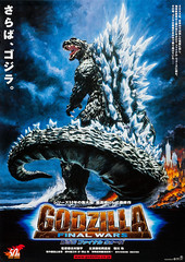 Godzilla Final Wars Advance One Sheet