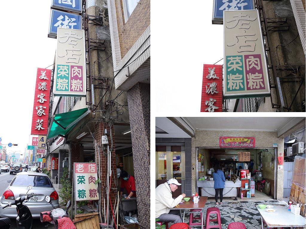 20140310台南-老店菜粽 (2)