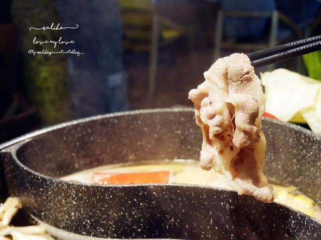 台北忠孝敦化站附近餐廳美食火鍋海鮮推薦慕食鍋物 (6)