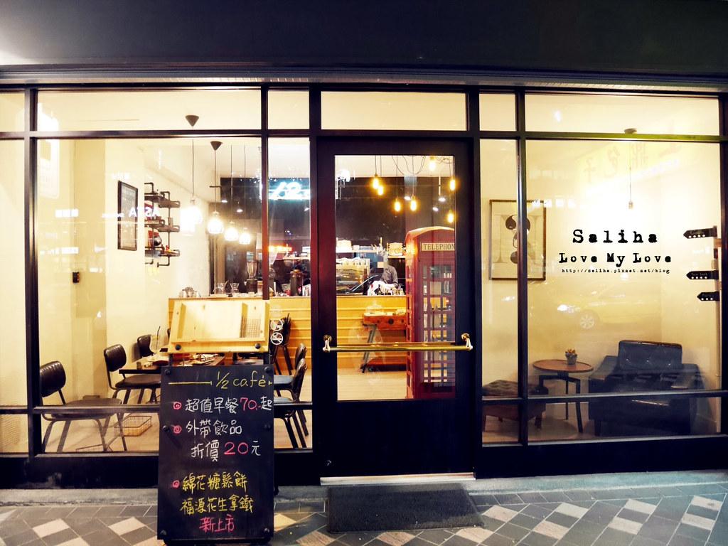 台北小巨蛋站南京三民站附近餐廳咖啡館推薦12 Cafe (34)