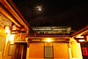 北山46-5號民宿(北山古洋樓背包客棧)中庭-1