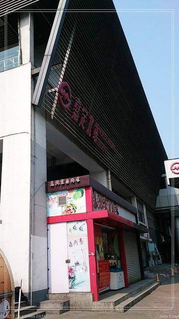17_0416_Shanghai_315