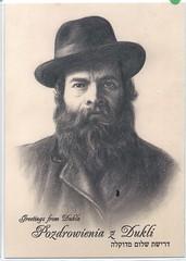 11740957317  Poland Dukli Dukla Jewish Merchant