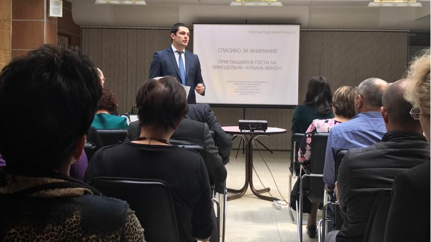 В работе первой «Школы Агротуризма» в Краснодаре приняли участие 70 человек