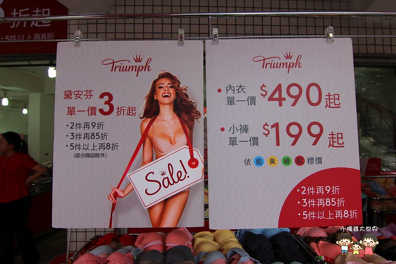彰化內衣特賣 022