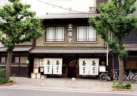 京都一保堂版頭