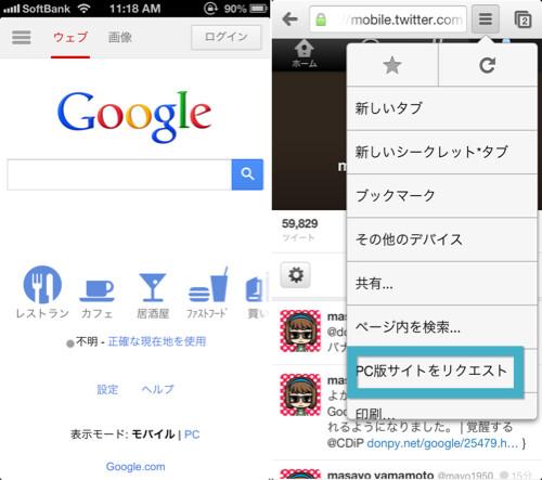 Twitter-12