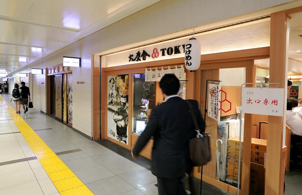 2013 Tokyo Food_161