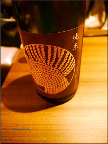 Photo:2013-06-08_T@ka.の食べ飲み歩きメモ(ブログ版)_【五反田】鳥料理それがし(鳥料理、日本酒)-21 By:logtaka