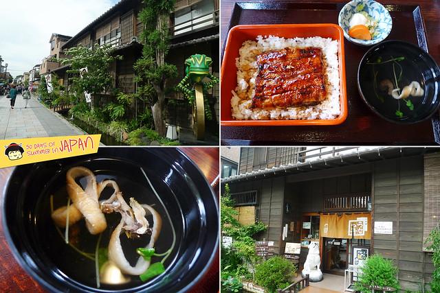 Kawagoe Day Trip - Tobu Koedo Bus Loop - Stop T11 T12 T13 - unagi eel rice