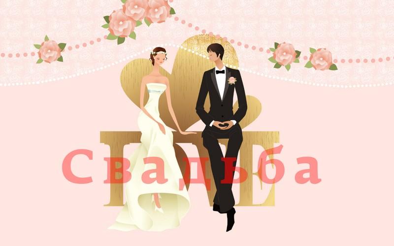 svadba-03