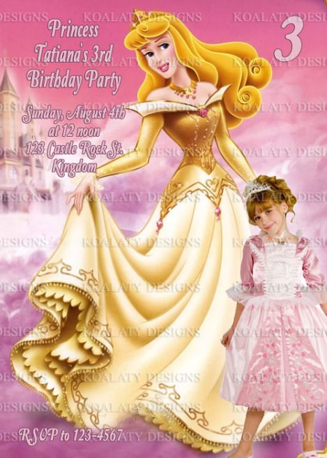 Disney Princess Aurora Birthday Invitations Sleeping Beauty