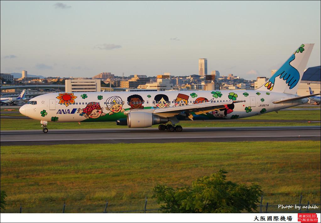 All Nippon Airways - ANA JA8674-006