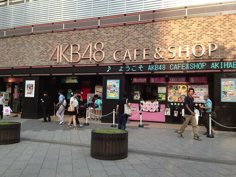 AKB48 Cafe & Shop by haruhiko_iyota
