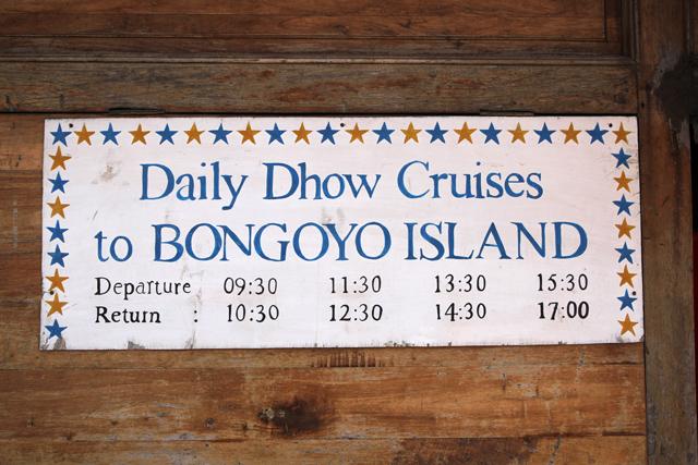 Boat to Bongoyo Island