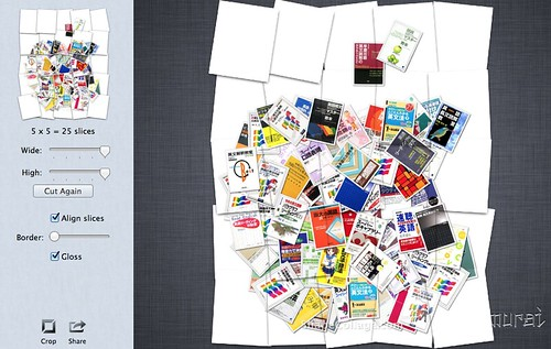 スクリーンショット 2013-09-29 1.12.00