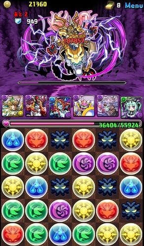 vs_shinraBansho_6_131015
