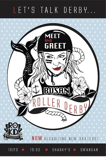 Busan Roller Derby Flyer