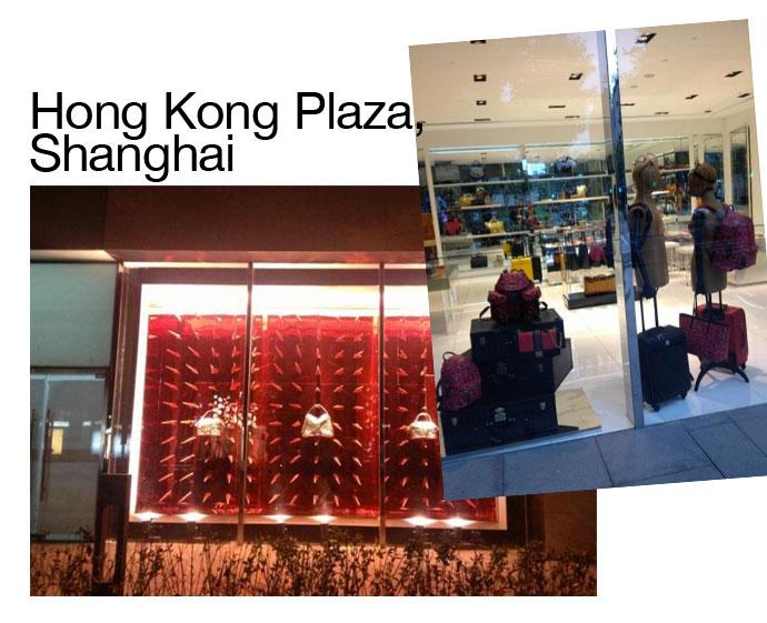 mcm-hong-kong-plaza