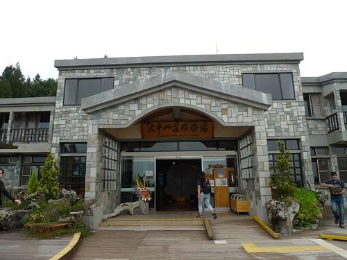 20130908-太平山 (5)-H4118