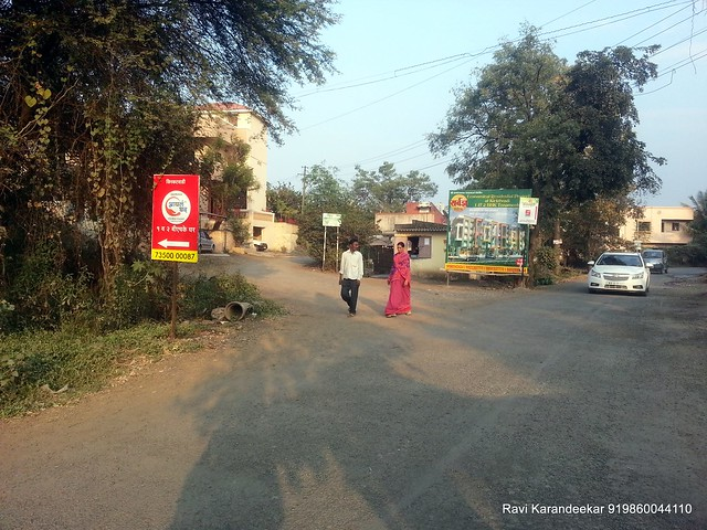Way to board of Aapla Ghar Kirkatwadi on Nandoshi Road, Pune 411024
