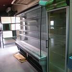 Installation Vitrine Réfrigérée Magasin Bio
