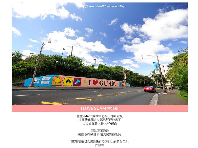 關島-12.jpg