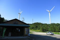 Hohoku Wind Farm
