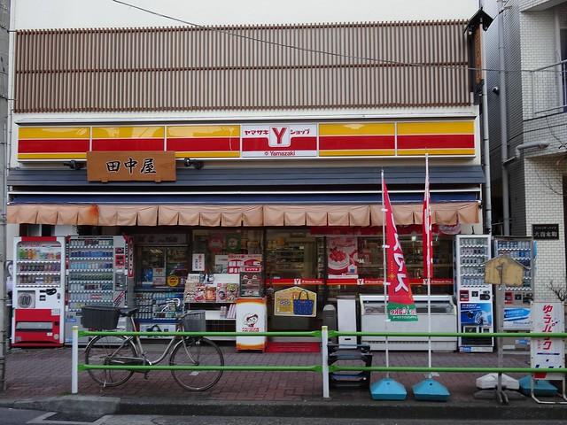 Photo:田中屋 By cyberwonk