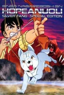 Ginga: Nagareboshi Gin - Chú chó chó nghĩa, Nanh bạc