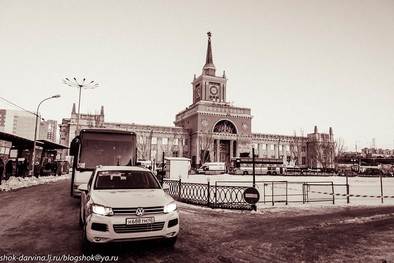 Волгоград-3