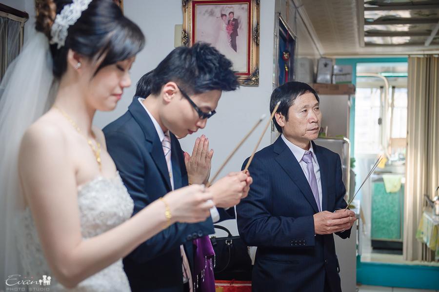 宇能&郁茹 婚禮紀錄_211