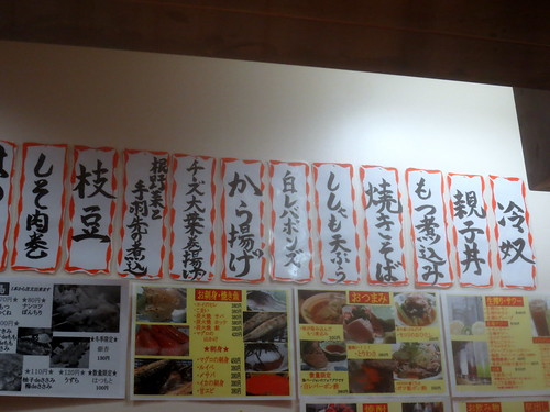 トサカトモミジ(江古田)