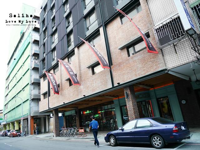 台中HOTEL推薦紅點文旅台中溜滑梯飯店 (2)