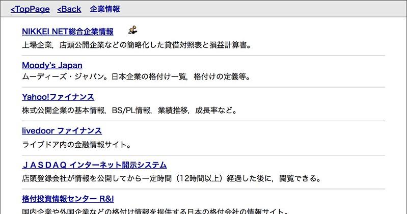 link-3