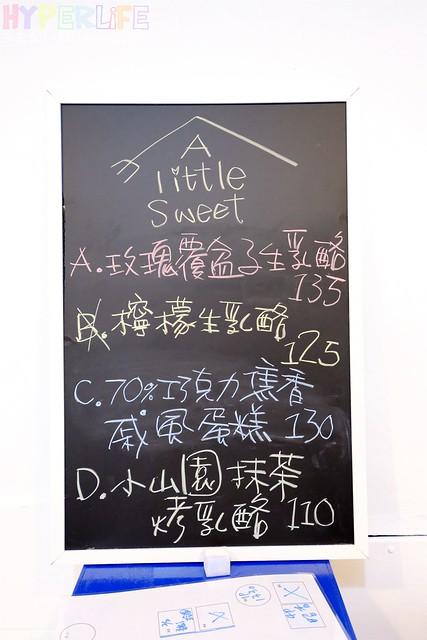有點甜cafe A Littlesweet (16)