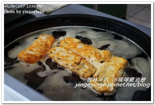 雲林斗六_小琉球蔥油餅20130526_DSC03933