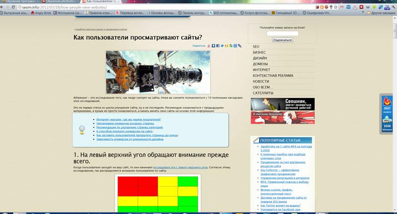 Создать pdf из web