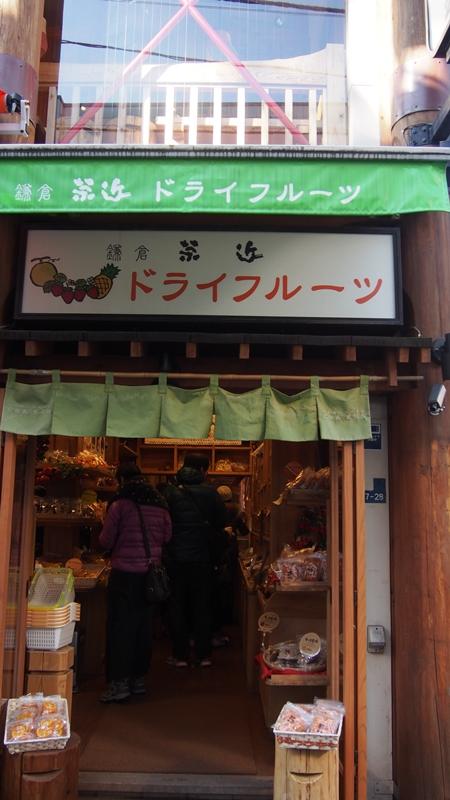 Tokyo Honeymoon 2013_day08_022