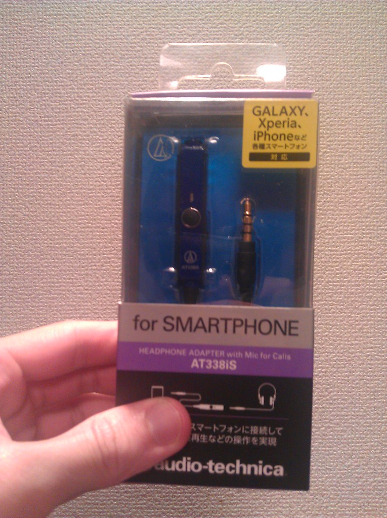 Audio technica earphones with mic - iphone 6 earphones with mic