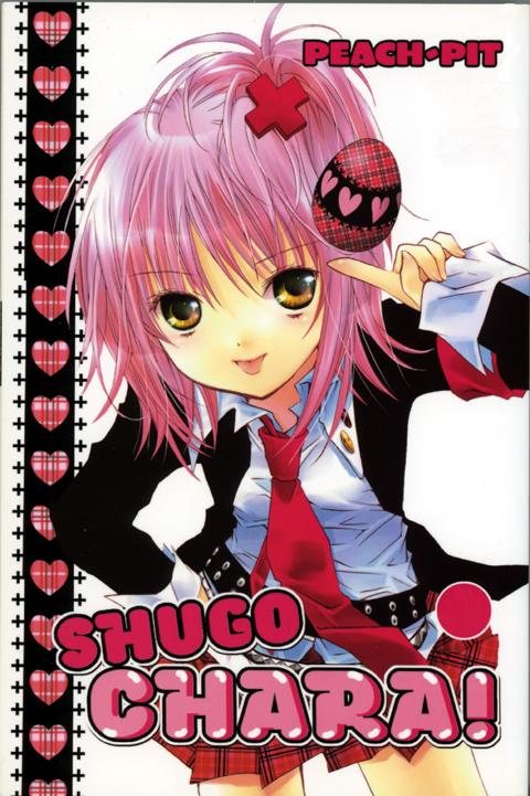 Shugo Chara