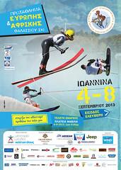 Πρωτάθλημα Ευρώπης και Αφρικής Θαλασσίου Σκι