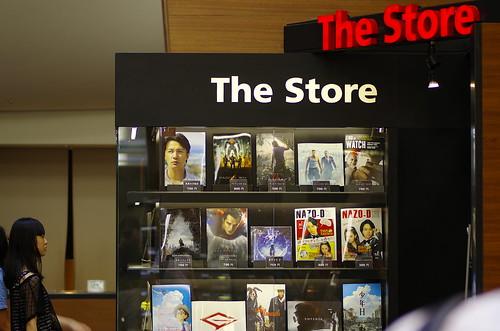 The store by leicadaisuki