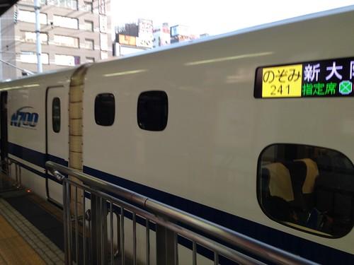 At Nagoya Station