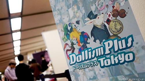 Dollism Plus Tokyo 2013