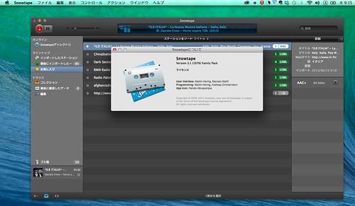 OS X Mavericksで、Snowtape Version 2.1(1076)動作してます。