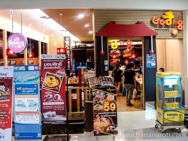 Goong Restaurant